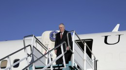 File Photo: US Secretary of State Rex Tillerson as he arrives in Bariloche, Argentina, 03 February 2018. Tillerson is on an official visit to the country. EPA, Jorge Gomez HANDOUT EDITORIAL USE ONLY