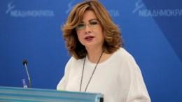 File Photo: Η εκπρόσωπος τύπου της Νέας Δημοκρατίας, ευρωβουλευτής Μαρία Σπυράκη μιλά στα κεντρικά γραφεία του Κόμματος κατά την ενημέρωση των πολιτικών συντακτών ΑΠΕ-ΜΠΕ, Παντελής Σαίτας