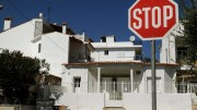 FILE PHOTO: Ακίνητα σε περιοχή της Αθήνας. ΑΠΕ-ΜΠΕ, ΣΥΜΕΛΑ ΠΑΝΤΖΑΡΤΖΗ
