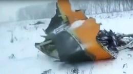 Τμήμα από τα συντρίμμια του ρωσικού αεροσκάφους. Φωτογραφία via YouTube.