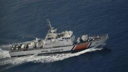 Σκάφος της τουρκικής ακτοφυλακής. Φωτογραφία via Τουρκική Ακτοφυλακή.