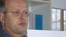 File Photo: Ο καθηγητής σεισμολογίας Άκης Τσελέντης σε παλαιότερη παρουσίαση ΑΠΕ-ΜΠΕ,  Γιώτα Κορμπάκη