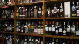 File Photo: Δασμούς στα αλκοολούχα ποτά ως αντίποινα στις ΗΠΑ σχεδιάζει η ΕΕ EPA/M.A.PUSHPA