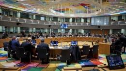 Στιγμιότυπο από την τελευταία συνεδρίαση του Eurogroup. Copyright: European Union