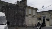 File Photo: Είσοδος φυλακών ΑΠΕ-ΜΠΕ,  ΤΑΠΑΣΚΟΥ Α