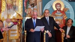 Επιμνημόσυνο λόγο στο θρησκευτικό μνημόσυνο του Ευαγόρα Παλληκαρίδη, εκφώνησε ο Υπουργός Δικαιοσύνης και Δημόσιας Τάξης Ιωνάς Νικολάου. ΚΥΠΕ, ΚΙΚΗ ΠΕΡΙΚΛEΟΥΣ