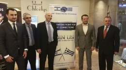 O υπουργός Νίκος Παππάς σε εκδήλωση του επιμελητηρίου στο Τελ Αβίβ με τον  αναπληρωτή υπουργό Οικονομίας Α. Χαρίτση  , τον Γ. Τσίπρα, διευθυντή οικονομικού γραφείου πρωθυπουργού, τον Σ. Μιωνή, πρόεδρο Ισραηλινού-Ελληνικού Εμπορικού Επιμελητηρίου και τον Κ. Μπίκα, πρέσβη της Ελλάδας στο Ισραήλ. Photo via twitter @nikospappas16