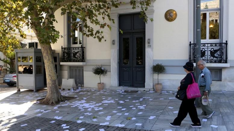 File Photo: Φωτογραφία από παλαιότερη παρέμβαση του Ρουβίκωνα στην ισπανική πρεσβείας ΑΠΕ-ΜΠΕ, Παντελής Σαίτας
