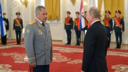 File Photo:, Russian President Vladimir Putin (R) and Defense Minister Sergei Shoigu (L) attend the ceremony of presenting state awards in Moscow, Russia,.EPA, ALEXEY NIKOLSKY,  SPUTNIK, KREMLIN POOL