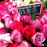 Valentinstag in Paris 2016