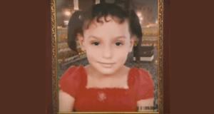 الطفلة منار 8 سنوات
