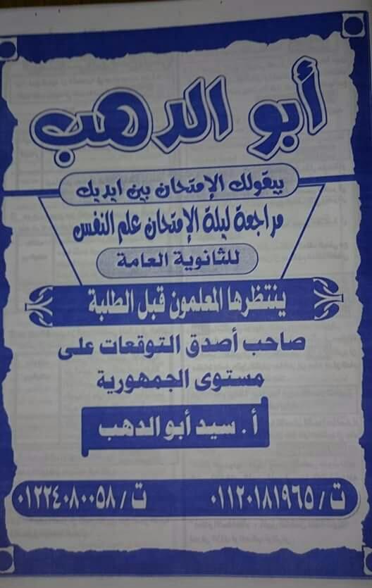 FB_IMG_1465685036843-1