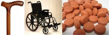 001-Walking-Stick-Wheelchair-Painkillers1