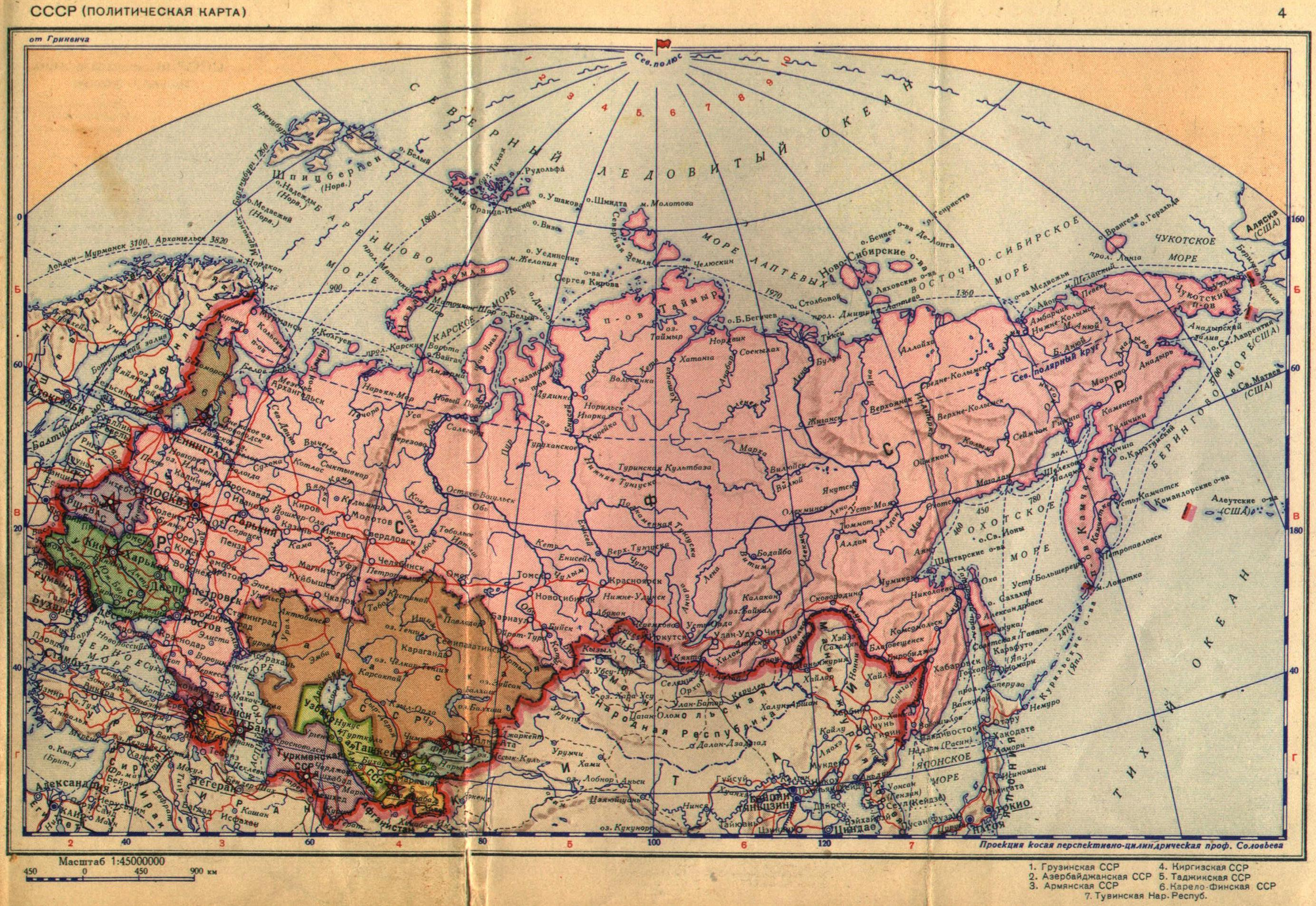 KFSSR on the map of USSR