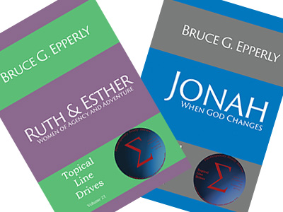 The biblioblog reference library i just posted my interview with bruce epperly about his new book jonah when god changes on the energion discussion network im going to embed it here as fandeluxe Gallery
