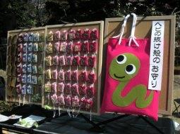 青空個展 世田谷てづくり市201102