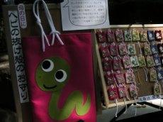 青空個展 渋谷てづくり市201105