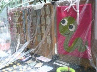 東京国際フォーラム アート手づくりフェスタ201209