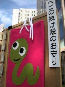 大井・大森夢フェア共催ORSもの作りフェア201209