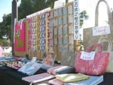 川崎大師公園コミュニティーマーケット201211