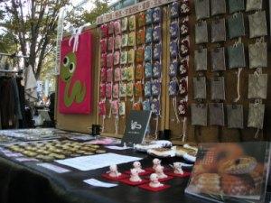東京国際フォーラム アート手づくりフェスタ201212