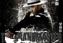 The Grandmasters Character Poster e1354019576508 220x150 New Character Posters but Delayed Release Date for Wong Kar wai's The Grandmasters