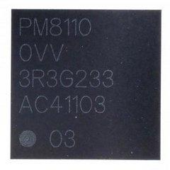 pm8110