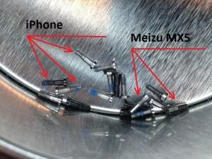 не путайте винтики от Meizu и iPhone