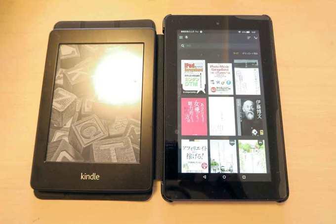 Kindleホワイト・ペーパーとファイアタブレット