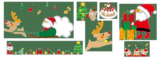 クリスマス無料素材