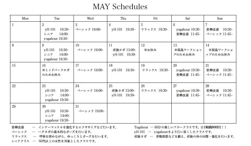 スクリーンショット 2017-04-28 9.37.21