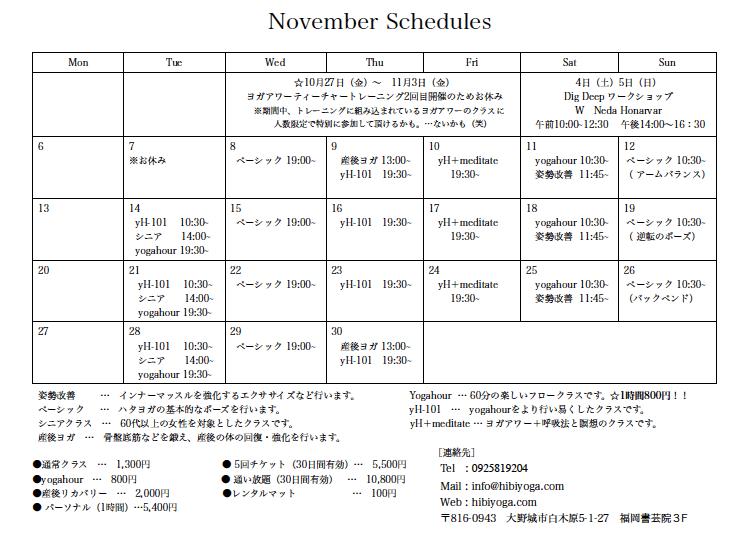 スクリーンショット 2017-10-24 16.11.41