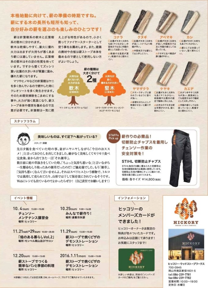 hickorytimes_vol01b