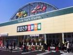 クレジットカード利用が可能に!『まるたか生鮮市場 東長崎店』