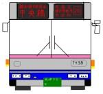 長崎バス 東長崎到来