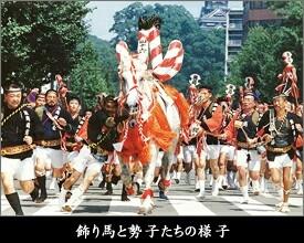 藤崎八幡宮秋季例大祭 ぼした 2016