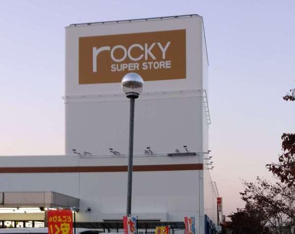 ロッキー平成