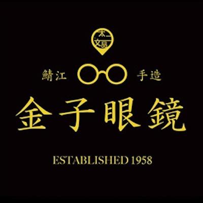 金子眼鏡熊本