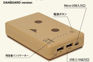 cheero Power Plus 10400mAh DANBOARD Version  2