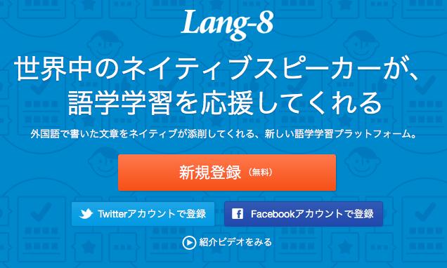 スクリーンショット 2015-10-03 17.46.01