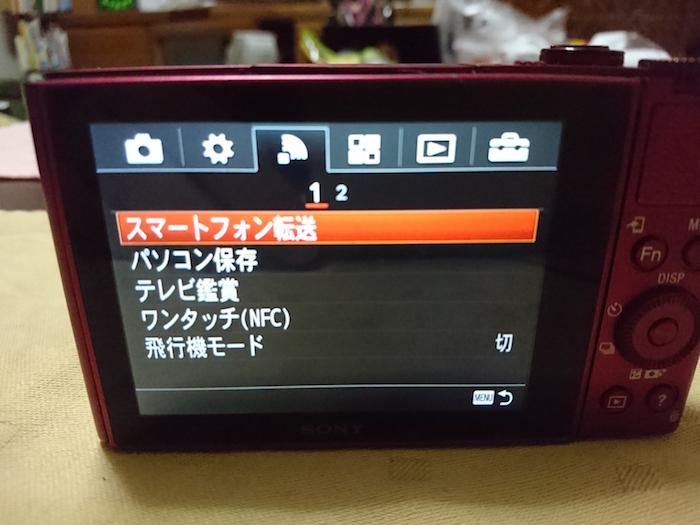Cyber shot DSC-WX5005
