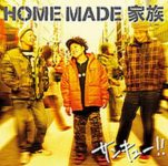 ED2 Single - Thank You!! [HOME MADE KAZOKU] [Nipponsei] (192) (Copy)