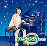 ED3 Single - Houki Boshi [Younha] [Nipponsei] (320) (Copy)