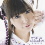 [2012.09.12] Taketatsu Ayana - Onpu no Kuni no Alice [MP3]