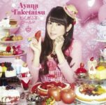 [2014.06.04] Taketatsu Ayana - Woderful World [MP3]