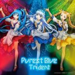 [2014.06.25] Trident - Purest blue (MP3)