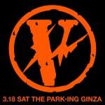 3月18日〜20日までVLONE POP UPがPARKING GINZAにて開催!