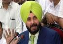 अमरिंदर सिंह ने सिद्धू को कांग्रेस में शामिल होने का न्योता दिया