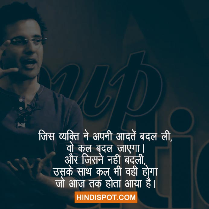 quotes in hindi motivational wallpaper hard work in hindi