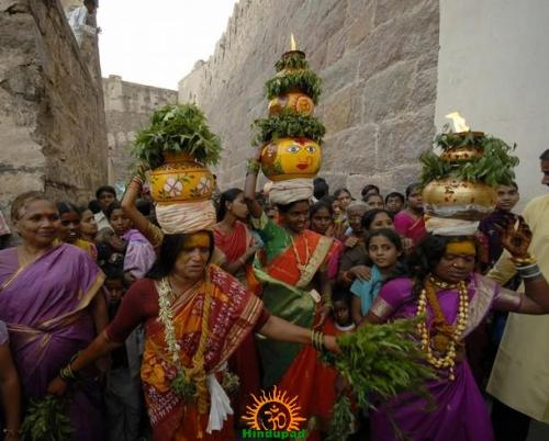 Bonalu Mahankali Jatara